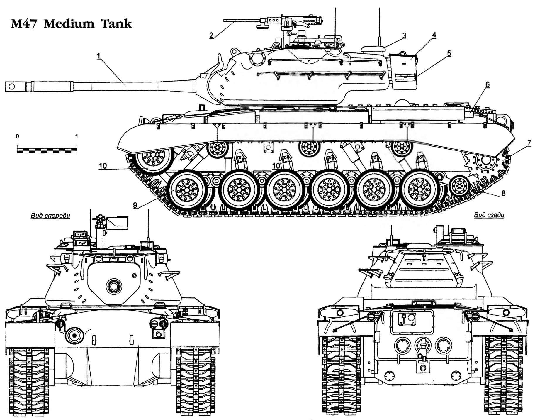 M47 Medium Tank