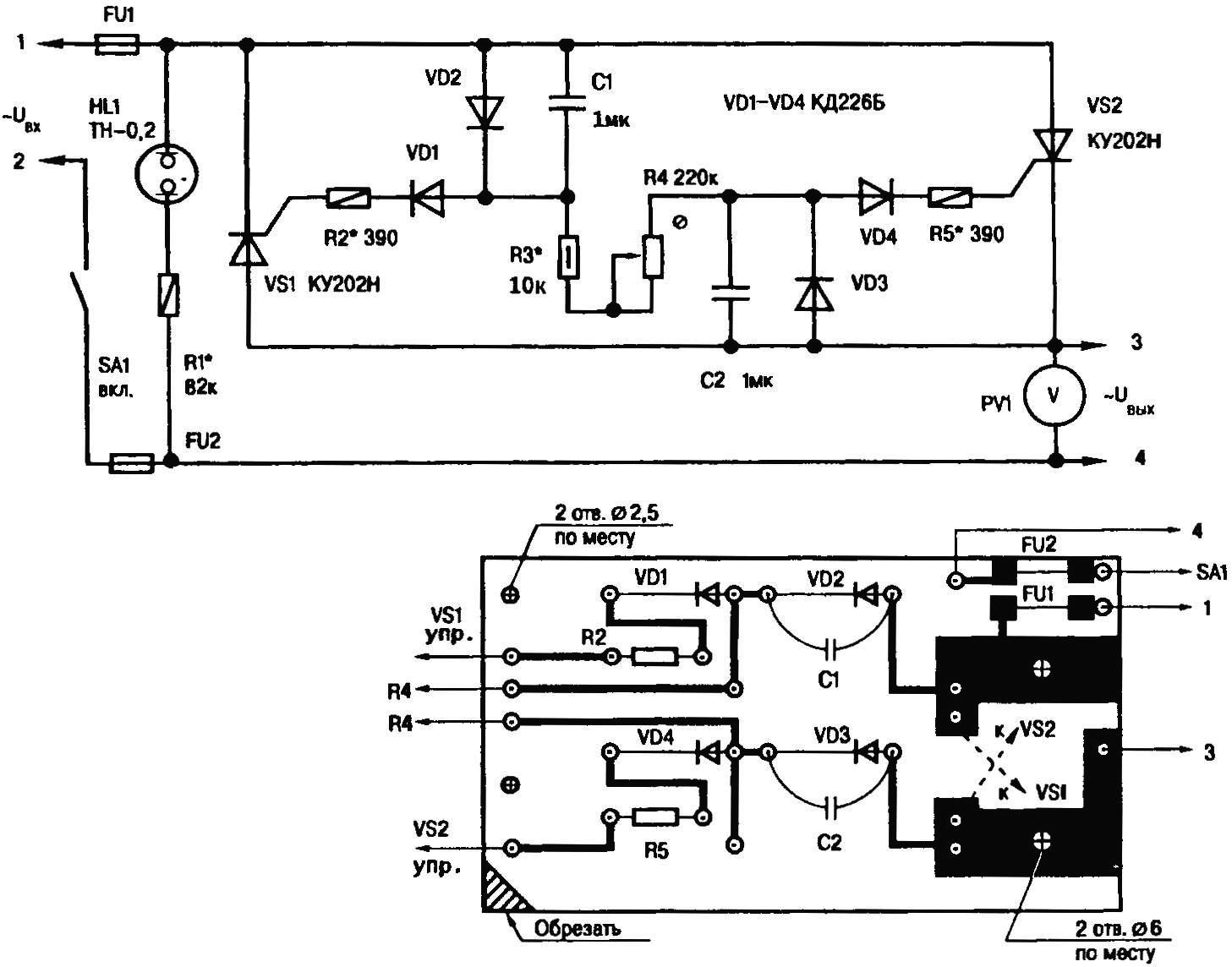 Electrical schematic and a printed circuit Board, thyristor voltage regulator