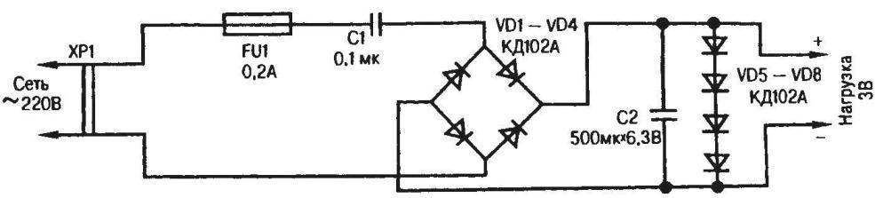 Принципиальная электрическая схема самодельного адаптера для надежного питания маломощных электронных устройств от бытовой электросети
