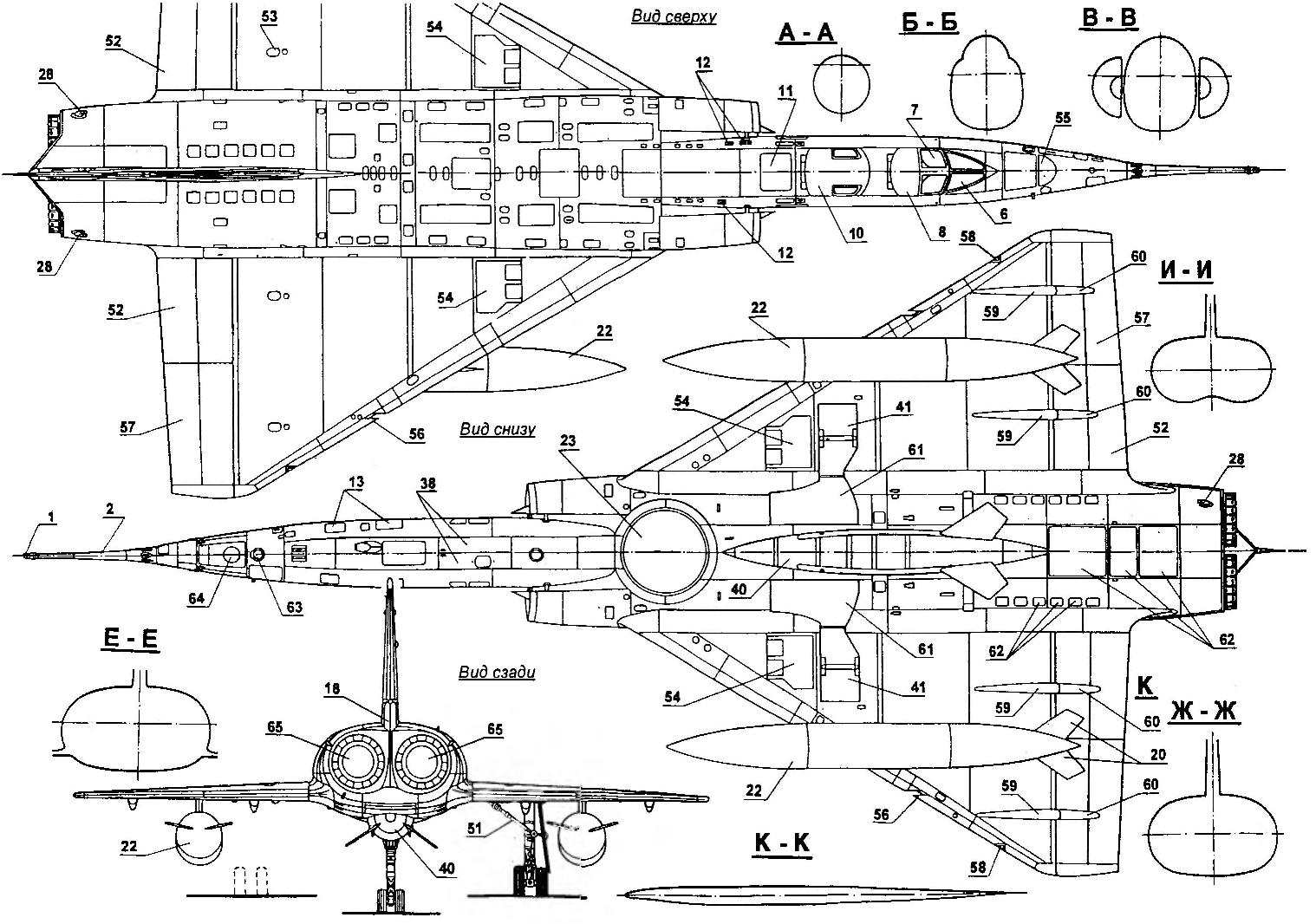 Стратегический бомбардировщик MIRAGE IVA