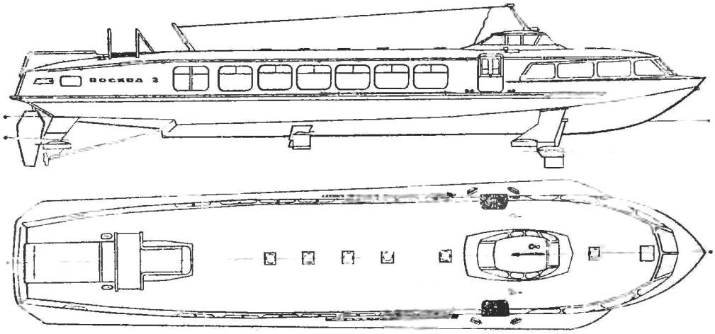 Рис. 2. Судно на подводных крыльях «Восход-2».
