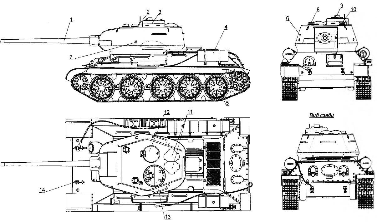 Т-34-85 выпуска 1944 года
