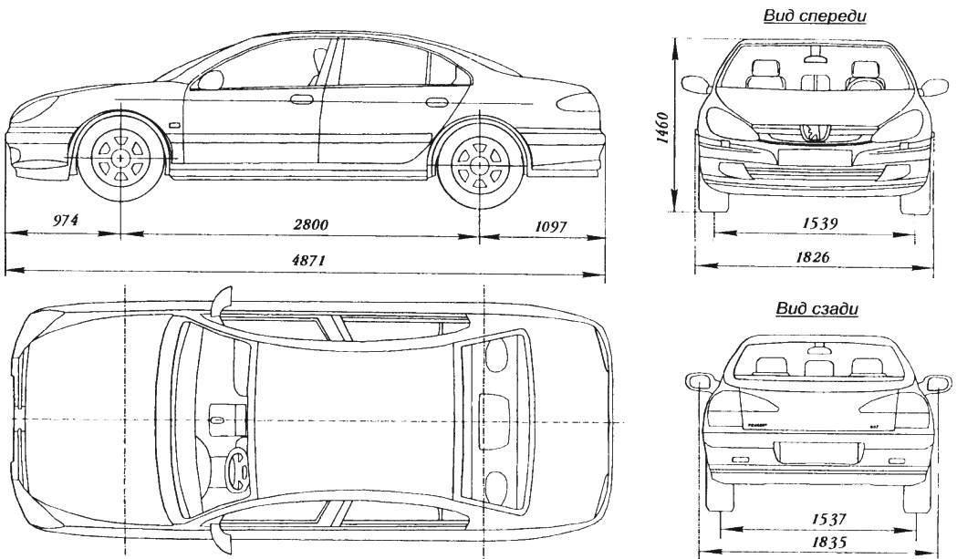 Four-door front-wheel drive sedan PEUGEOT 607
