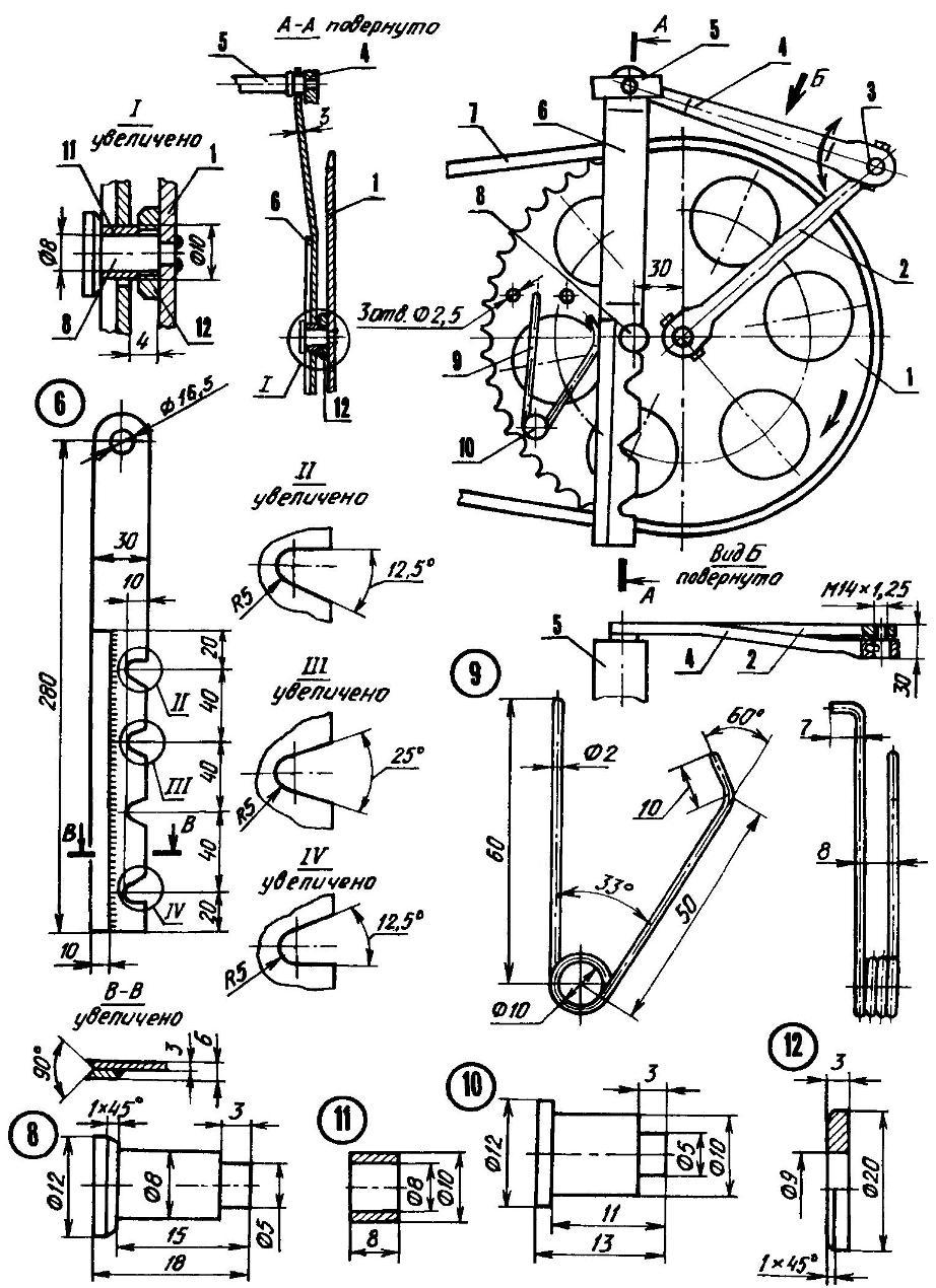 Автоматическая многоступенчатая трансмиссия