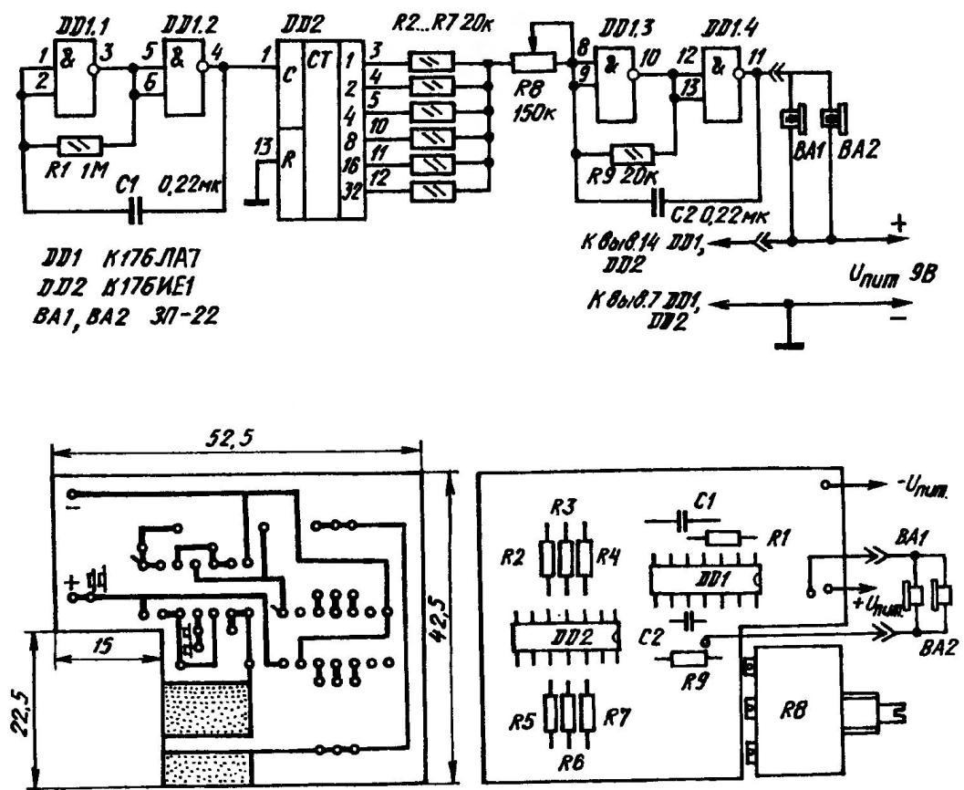 Electrical schematic and a printed circuit Board, medical vibroacoustic device