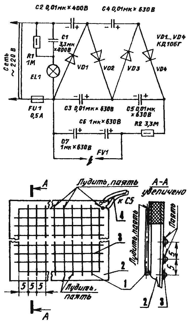 Принципиальная электрическая схема и конструкция высоковольтного разрядника для уничтожения устремляющихся на свет вредных насекомых