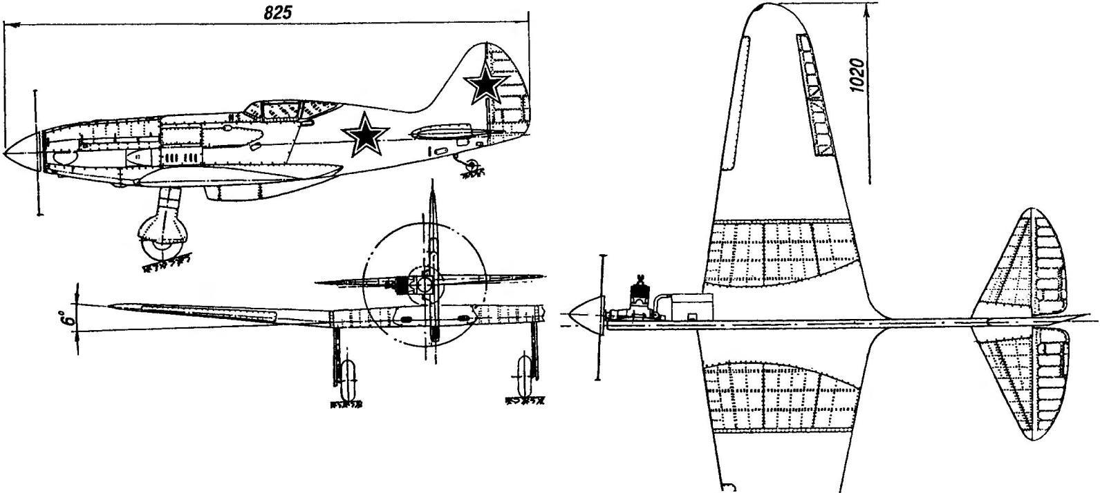 Контурная модель-копия самолета МиГ-3