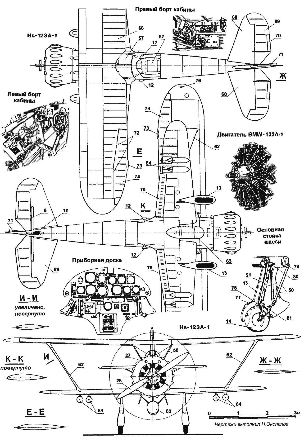 Пикирующий бомбардировщик Hs-123