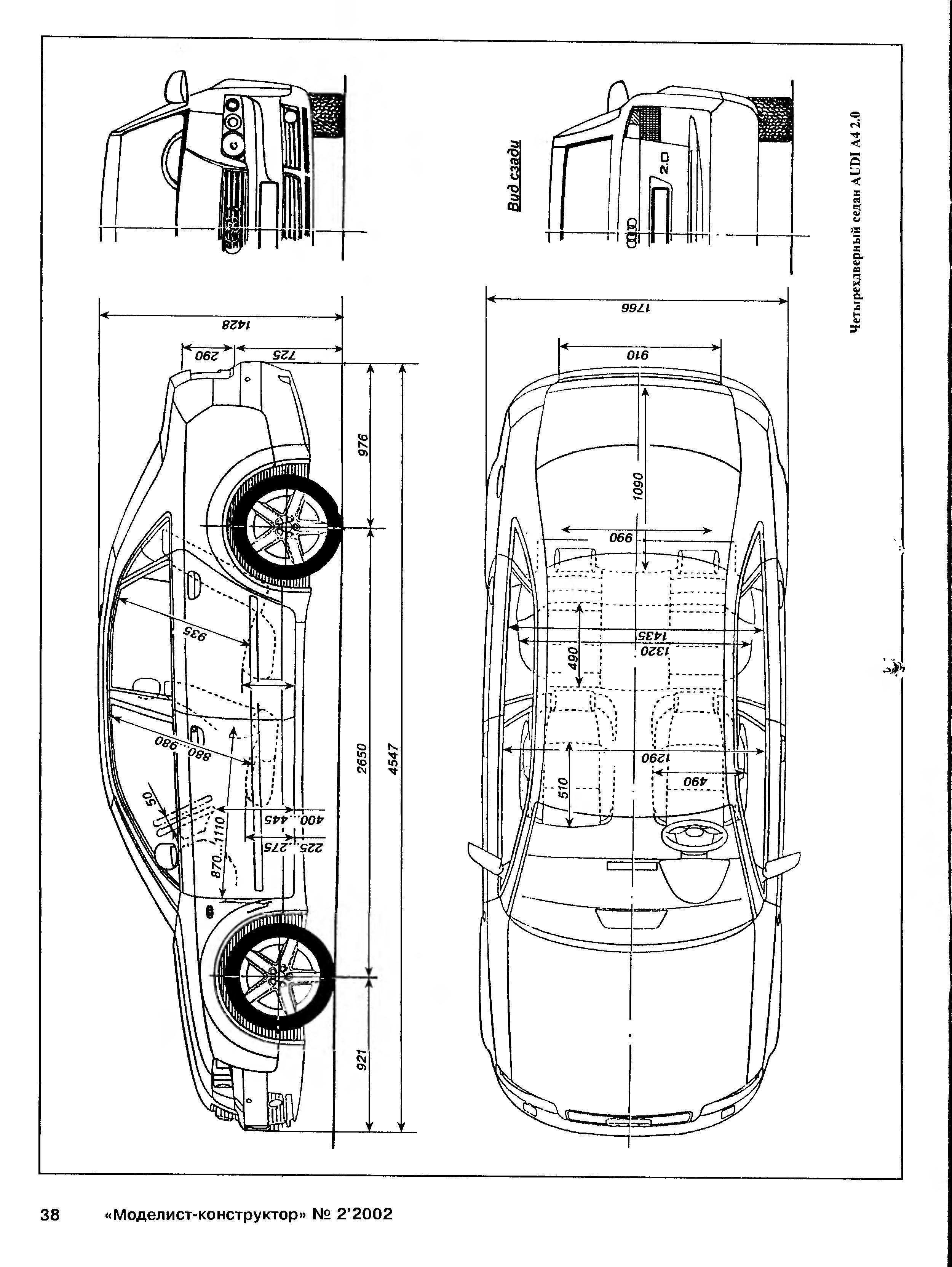 Four-door sedan AUDI A4 2.0