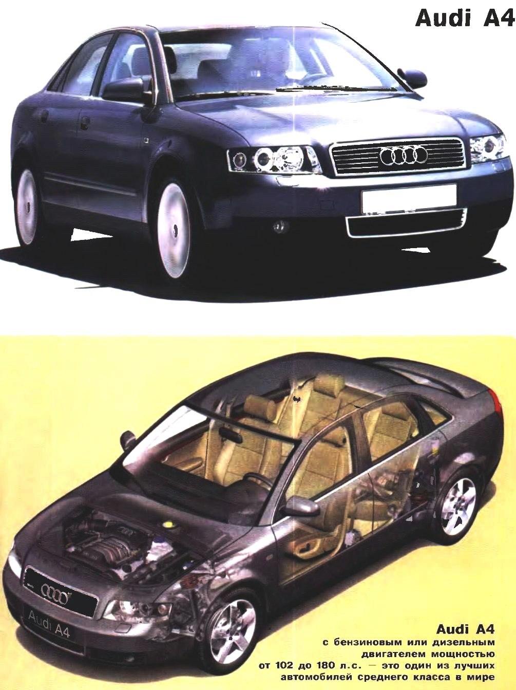 Middle class car AUDI A4