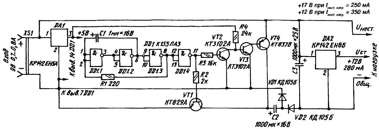 Принципиальная электрическая схема адаптера для подключения 12-вольтной нагрузки к блоку питании, рассчитанному на выходное напряжение 9 В