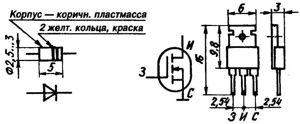 Габариты, условное обозначение выводов у диода КД247 и мощного полевого транзистора IRFZ14, рекомендуемых к использованию в конструкции преобразователя