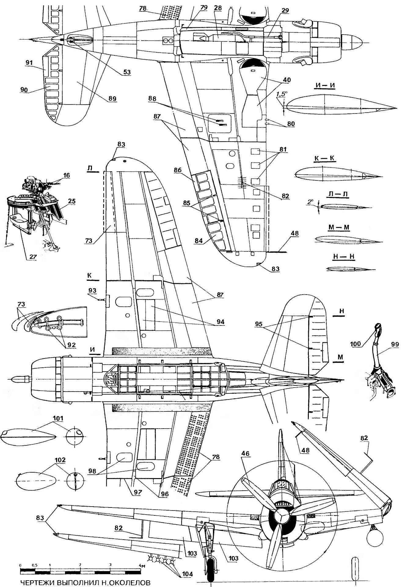 Палубный разведчик-бомбардировщик Curtiss SB2C HELLDIVER