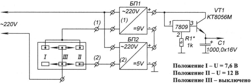 Электрическая схема блока питания подсветки из светодиодной ленты