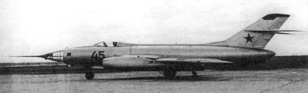 Опытный экземпляр Як-27Р