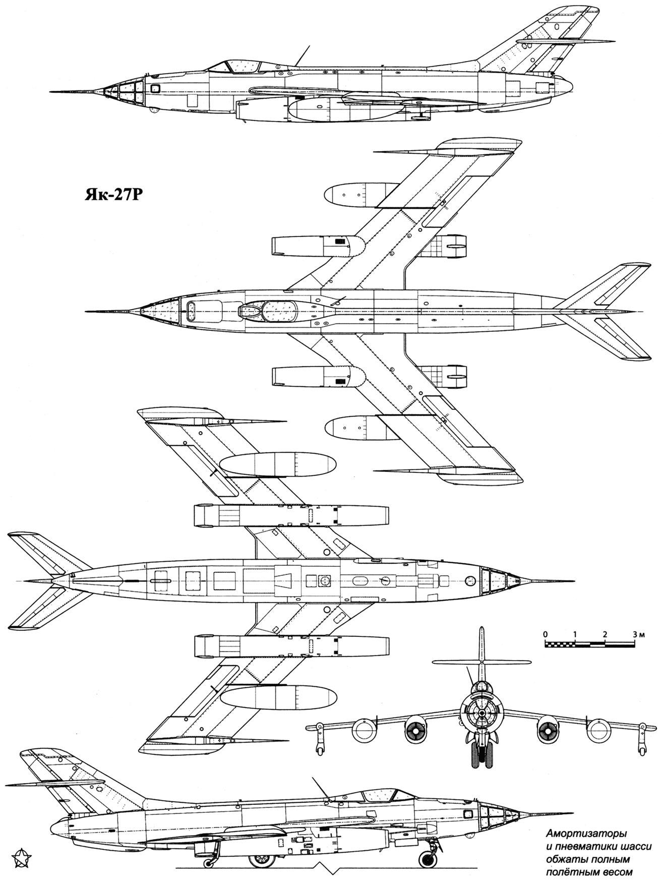 Як-27Р