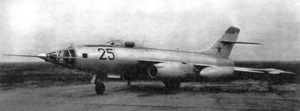 Як-27Р № 0710 на контрольных испытаниях