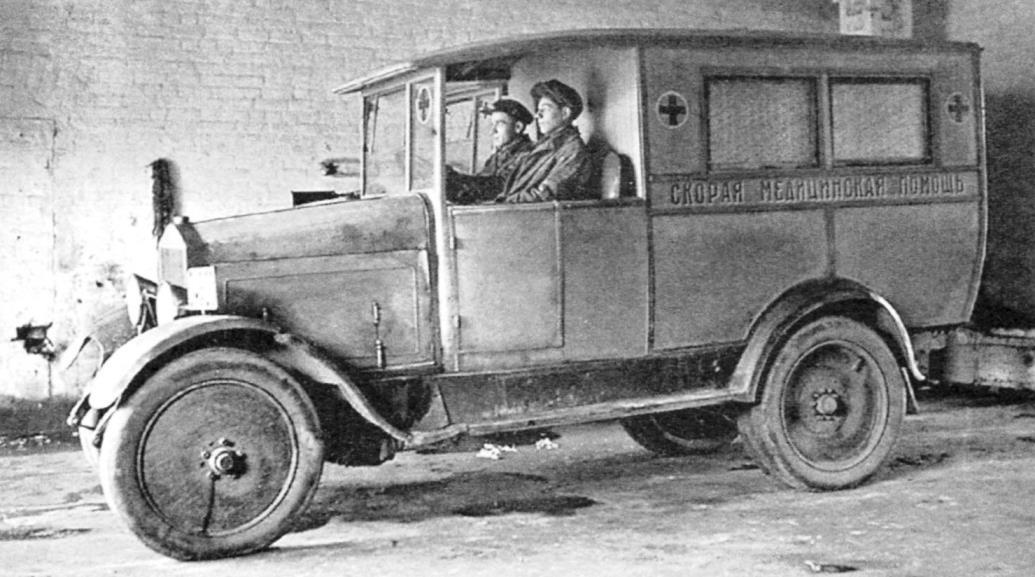 Карета «скорой помощи» на шасси АМО-Ф15