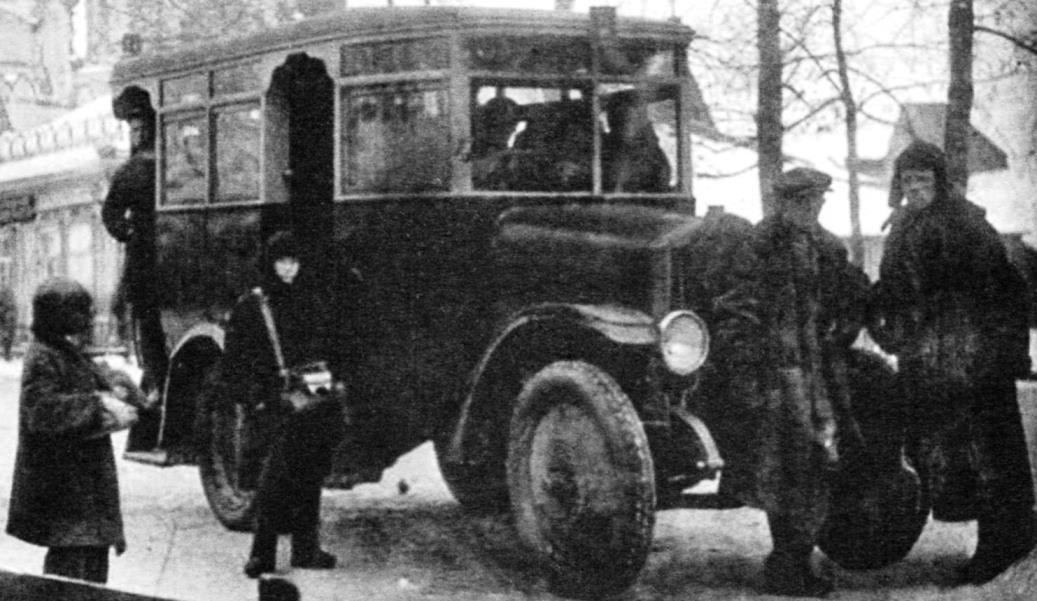 Автобус на шасси АМО-Ф15