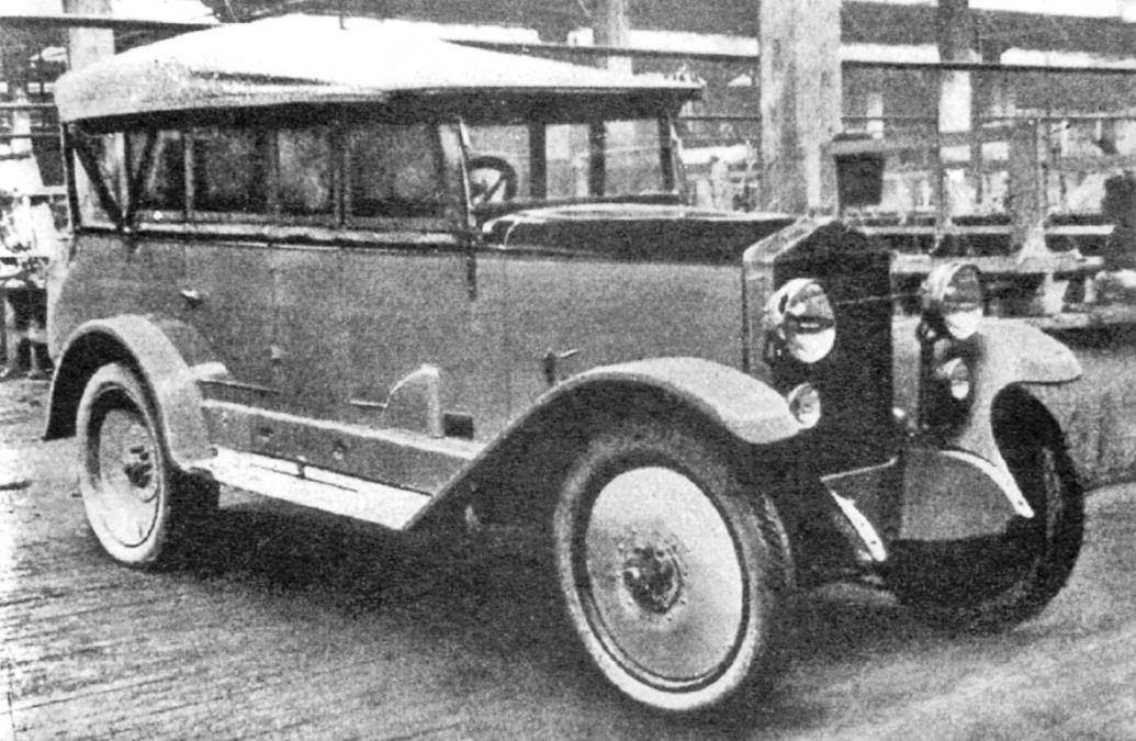 Семиместный легковой автомобиль