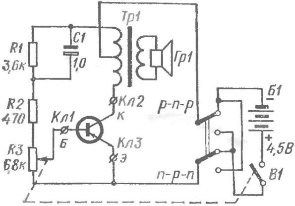 испытателя транзисторов
