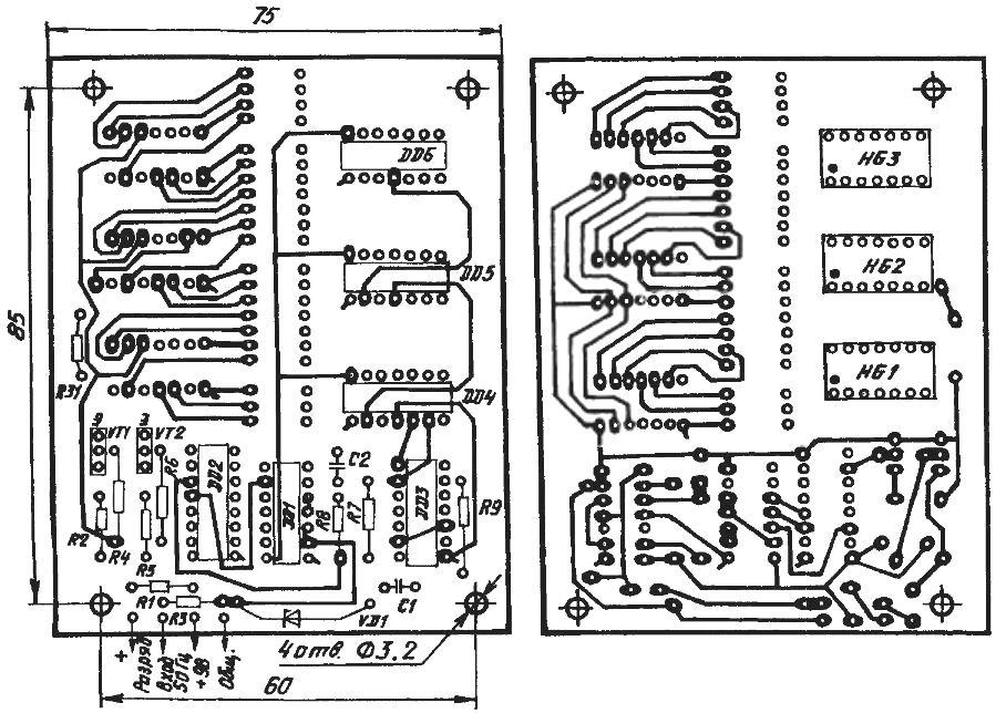 Принципиальная электрическая схема и топология печатной платы (из двухсторонне фольгированного текстолита или гетинакса) электронных часов для выверенной зарядки аккумуляторов