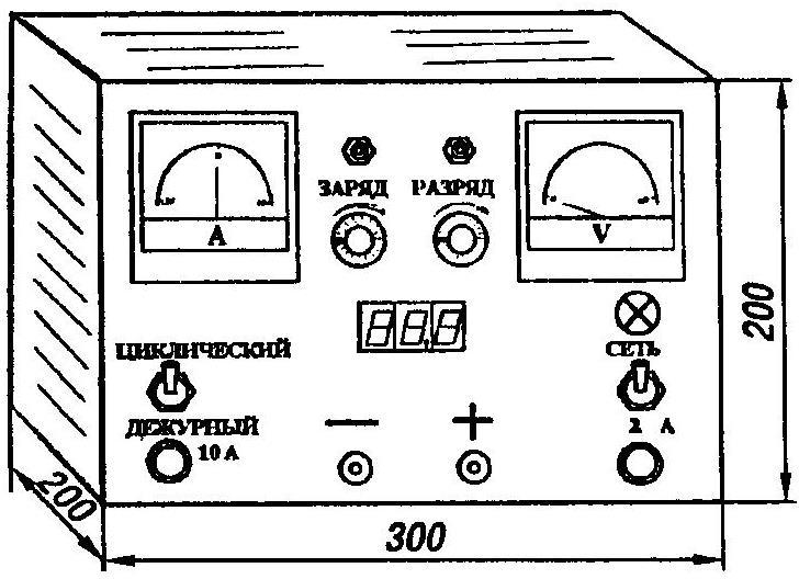 Универсальный аппарат для зарядки аккумуляторов и проведения контрольно-тренировочного цикла