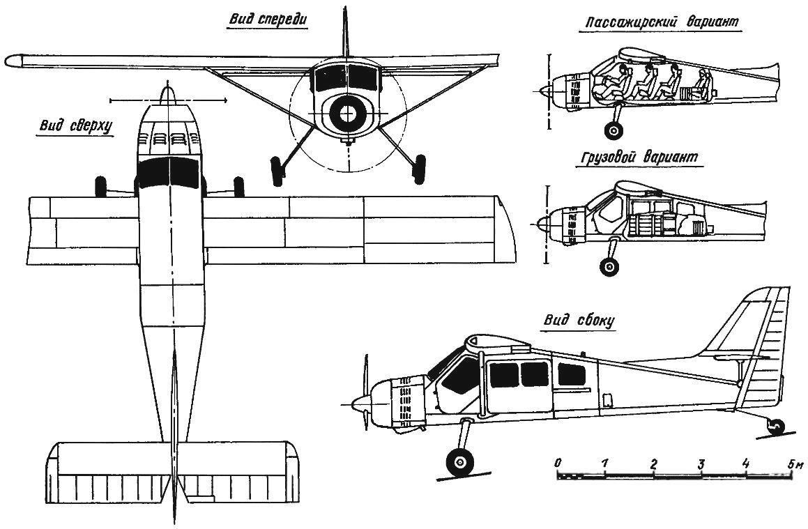 Light multirole aircraft SM-92