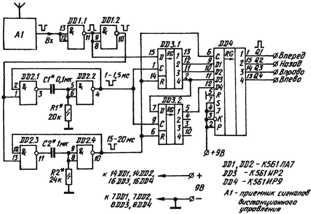 Принципиальная электрическая схема самодельного дешифратора команд радиоуправления моделями с использованием игрушечных передатчиков