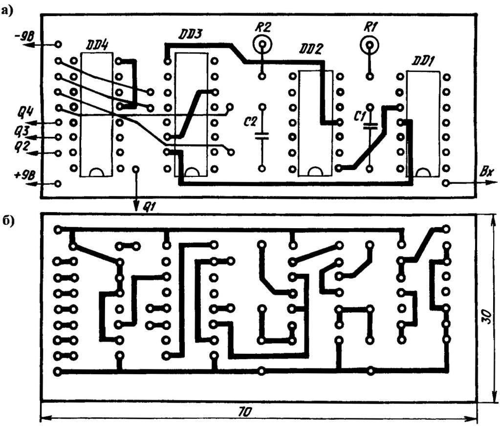 Монтажная плата со стороны впаиваемых радиодеталей (а) и основных печатных проводников (6)