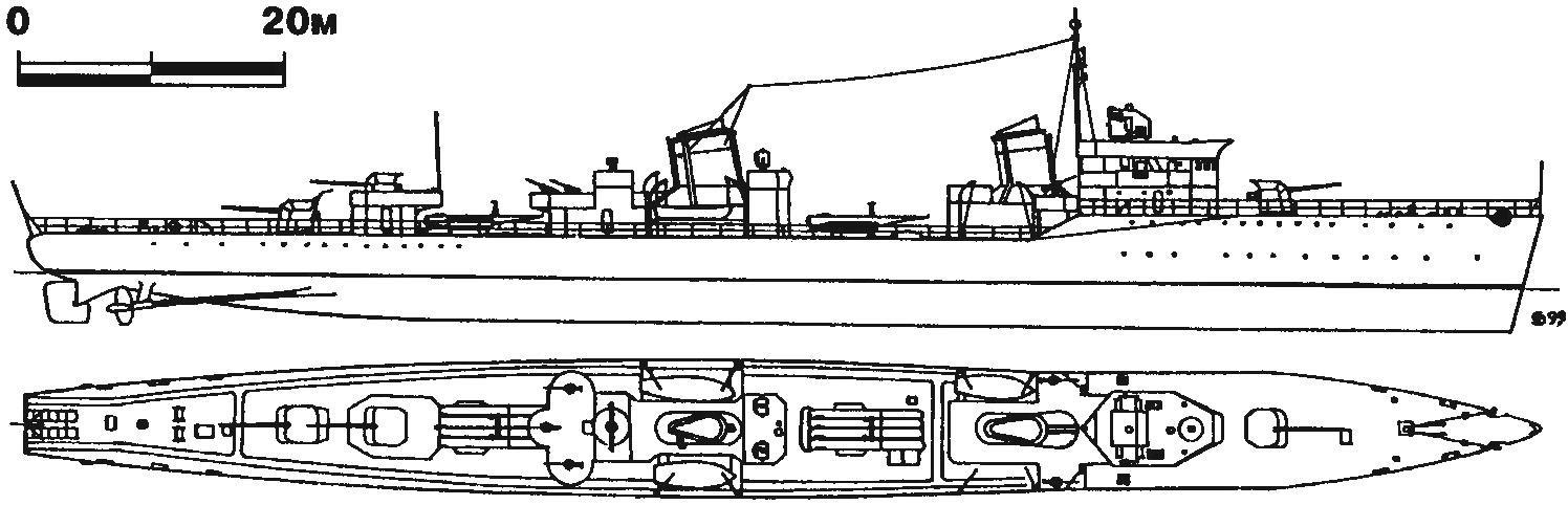 269. Эскадренный миноносец «Опытный» (проект 45), СССР, 1941 г.