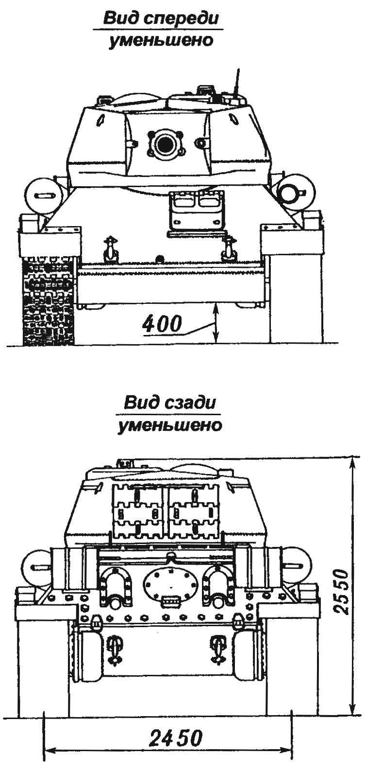 Опытный средний танк Т-34-100 (1944 г.)