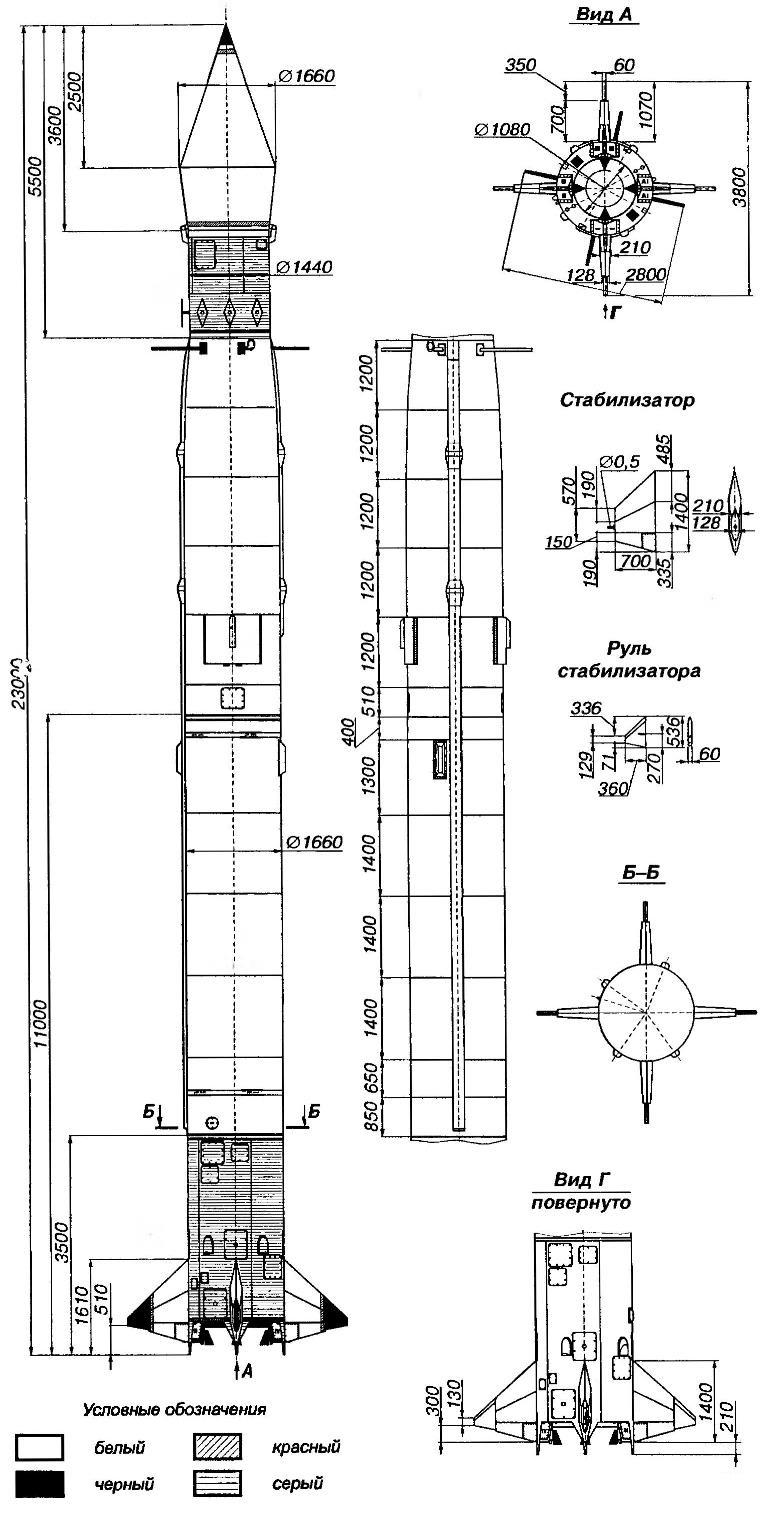 Рис.1. Исследовательская ракета В-5В
