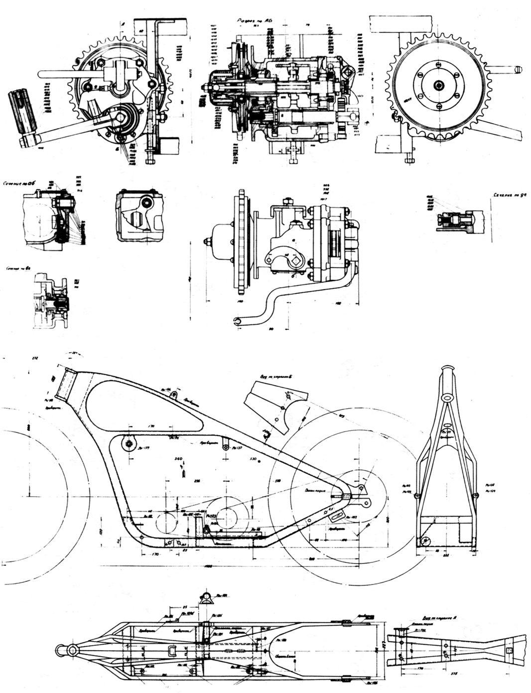 Заводские чертежи пускового устройства двигателя и рамы мотоцикла 1М 350