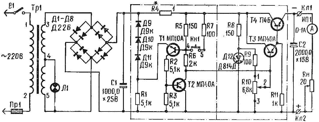 Рис. 5. Принципиальная схема блока питания с электронной защитой от коротких замыканий.