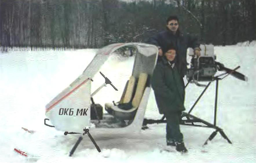 WINTER — SNOWMOBILE, IN THE SUMMER — PNEUMATIC