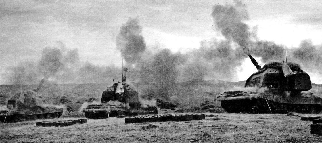 САУ «Мста-С» состоят на вооружении батарей артиллерийских полков танковых и мотострелковых дивизий в количестве до восьми единиц