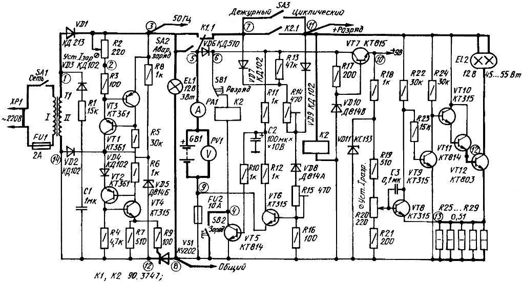 Принципиальная электрическая схема универсального аппарата для зарядки аккумуляторов (блок электронных часов условно не показан)