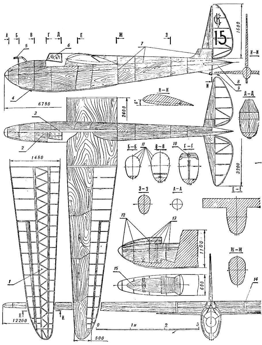 Glider SK-3