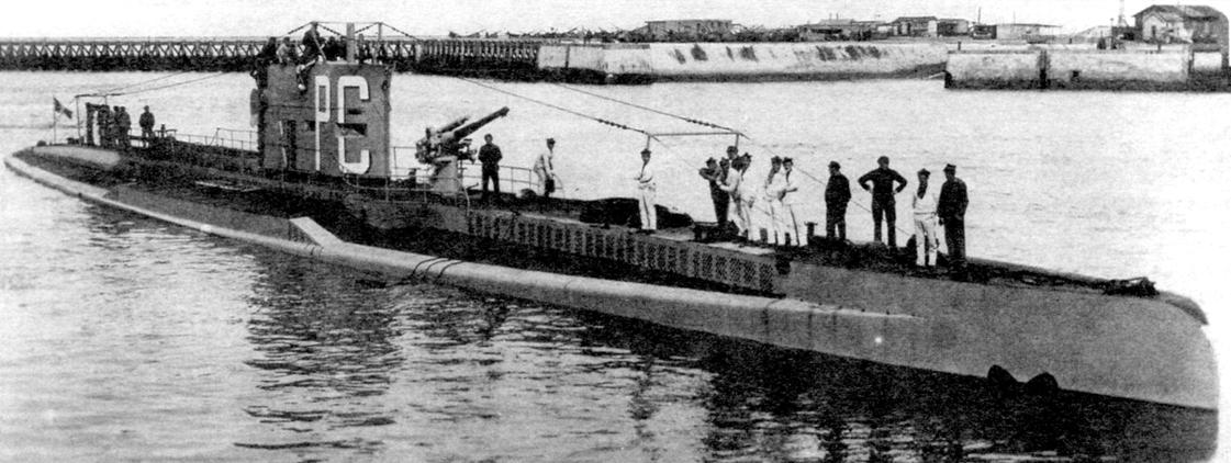 Подводный заградитель «Пьер Шэйи», Франция, 1921 г.