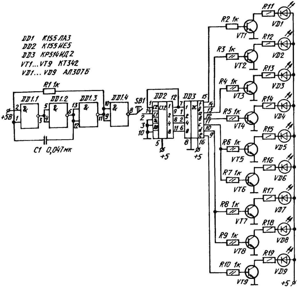 Принципиальная электрическая схема кегельбана, умещающегося на ладони