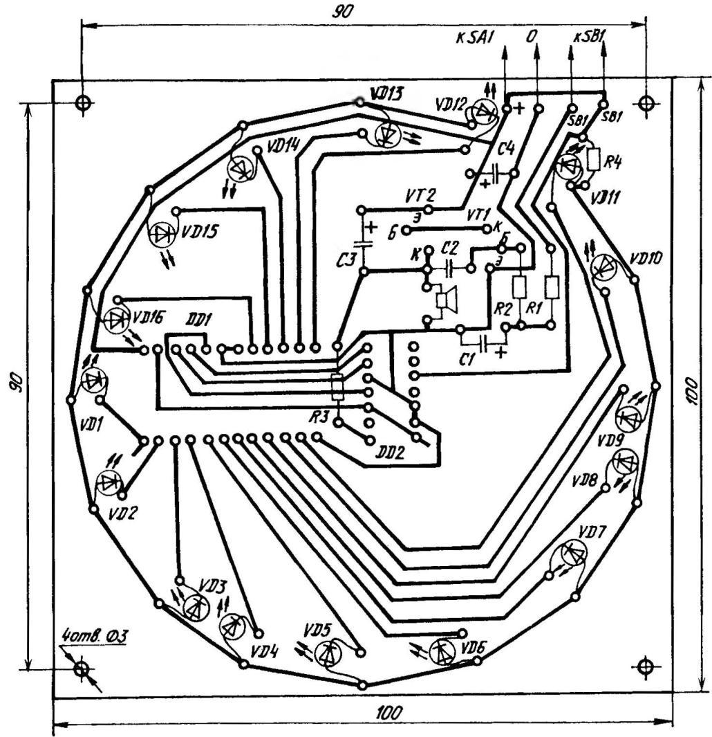 Принципиальная электрическая схема электронной рулетки и печатная плата с условным изображением элементов монтажа