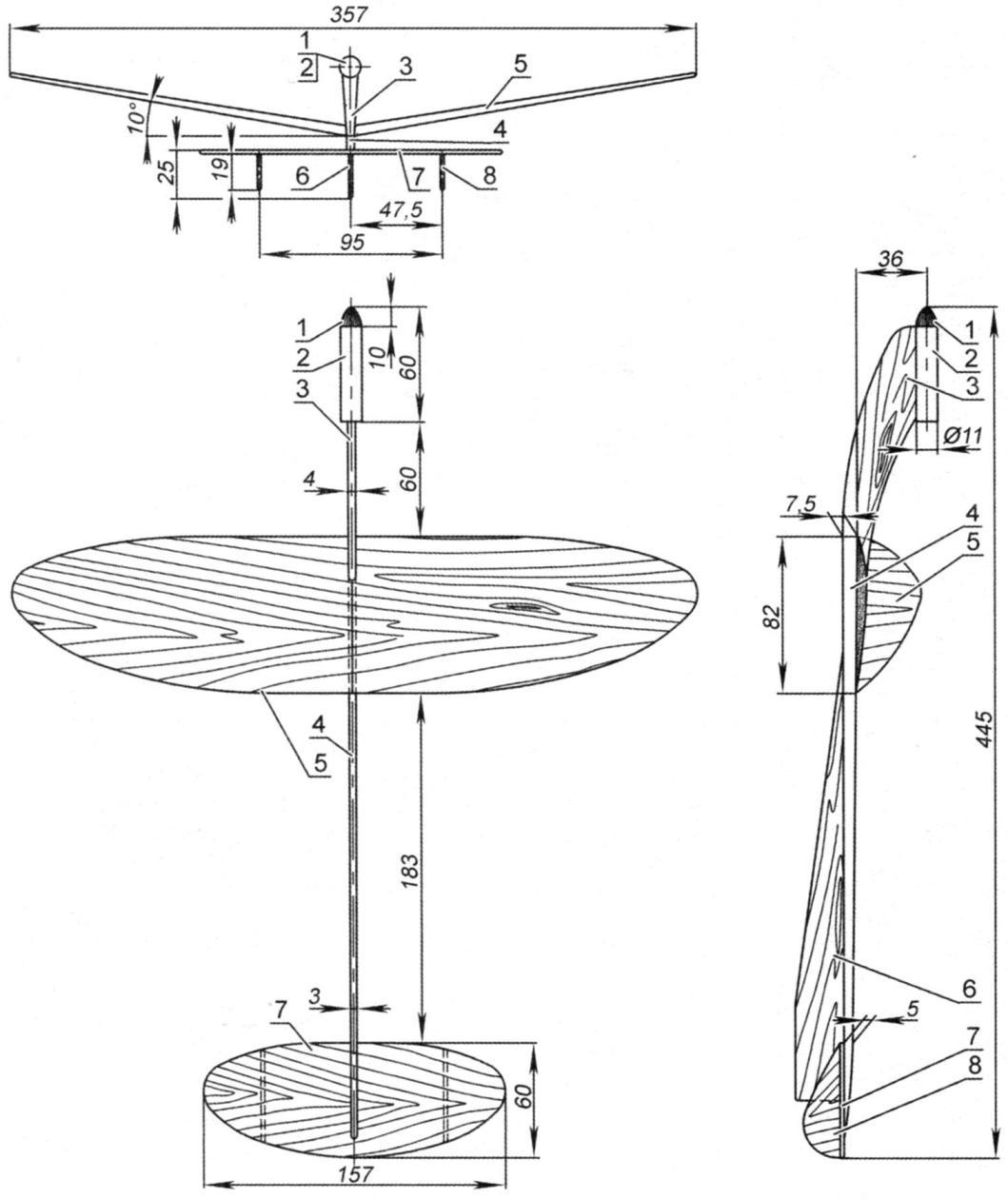 Model rocket modeling class S4A