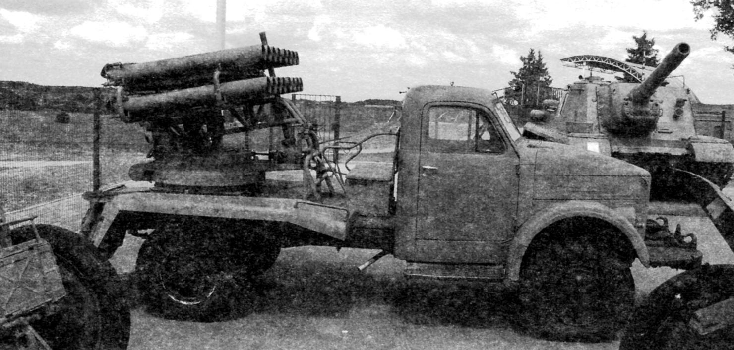 Reactive system of volley fire on chassis GAZ-63