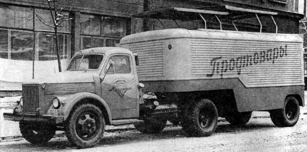 Semitrailer truck GAZ-51 P
