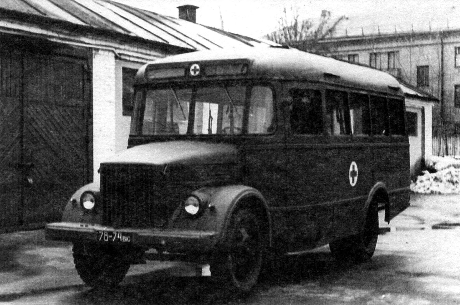 Санитарный автомобиль ПАЗ-653