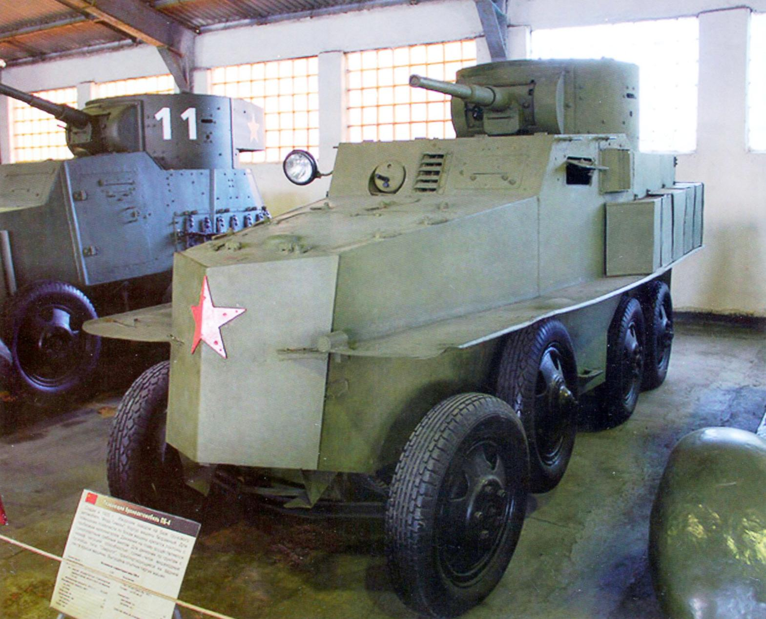FLOATING ARMORED VEHICLES FOR THE RED ARMY