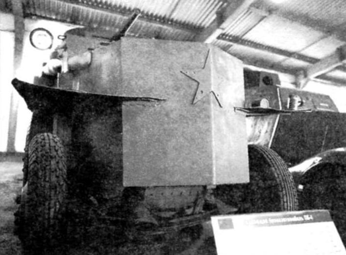 Носовая часть броневика ПБ-4
