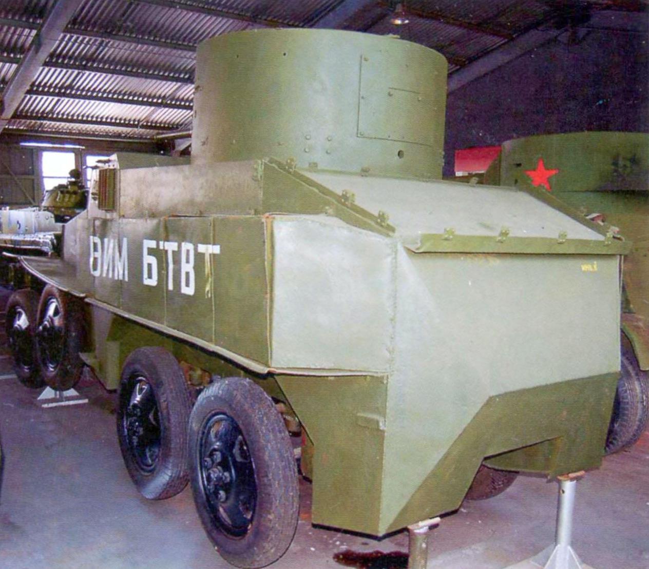 Бронеавтомобиль ПБ-4 в экспозиции Военноисторического музея в подмосковной Кубинке