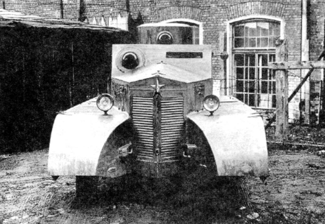 БАД-1. Вид спереди